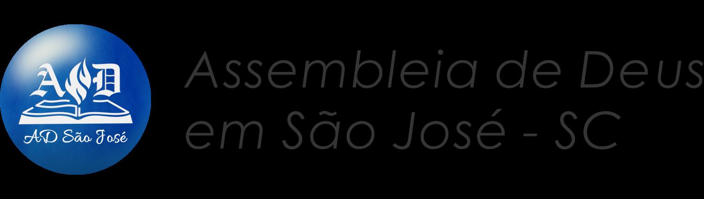 Igreja Evangélica Assembleia de Deus em São José